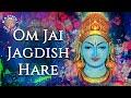 Download Om Jai Jagdish Hare Aarti With Lyrics Palak Muchhal Popular Devotional Aarti In Hindi mp3