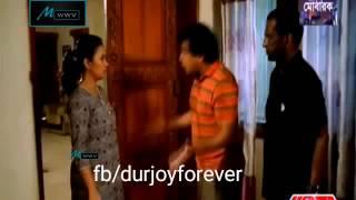 Pera 2 | Mosharraf Karim Funny Scene