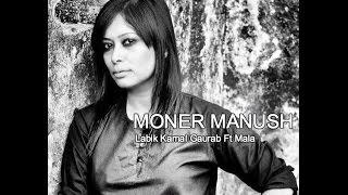 Moner Manush - Mala