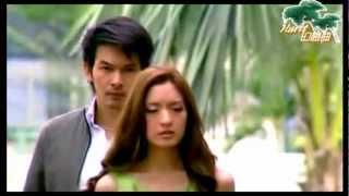 Jam Loey Rak MV: Yah Hen Gun Dee Gwah