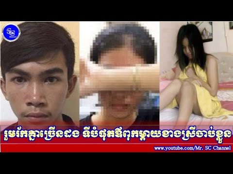 Xxx Mp4 Khmer News Today Mr SC Channel 3gp Sex
