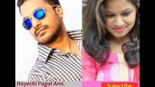 Hoyechi Pagol Ami Hariye Preme Je Tar.