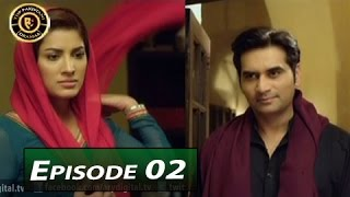 Dil Lagi Episode 02 - ARY Digital - Top Pakistani Dramas