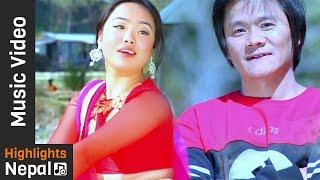 Balchhi - New Nepali Adhunik Lok Song 2017/2074 | Bal Bahadur, Karuna Bahing Rai