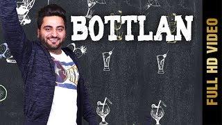 BOTTLAN+%28FULL+HD%29+%7C+SACH+B+%7C+New+Punjabi+Songs+2018+%7C+AMAR+AUDIO