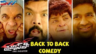 Bruce Lee The Fighter Telugu Movie | Back to Back Comedy Scenes | Ram Charan | Rakul Preet | DVV