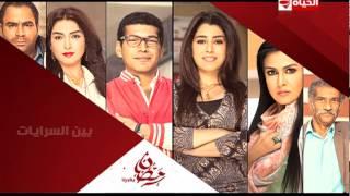 برومو (6) مسلسل بين السرايات - رمضان 2015 | Official Trailer Ben El Sarayat