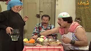 عودة غوار غدا عيد الصداقة عند تيتة أبو عنتر - مقطع رائع