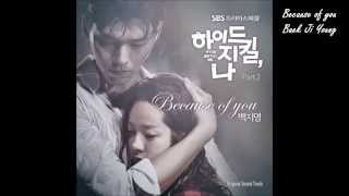 My Top 5 (Most Emotional) Korean Drama ost songs