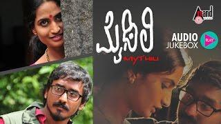 Mythili   Full Songs JukeBox   Sringeri Ramanna, Ranjith, Deepthi Mohan   New Kannada Song 2016