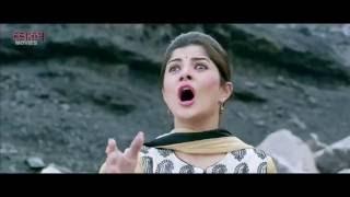 Download Shikari Official Trailer Shakib Khan Srabanti Rahul Dev jaaz multimedia 3Gp Mp4