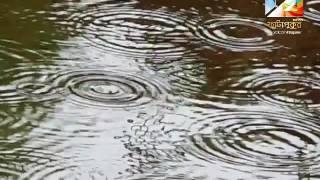 Eso shyamala sundara - বর্ষার ছবি বর্ষার গান