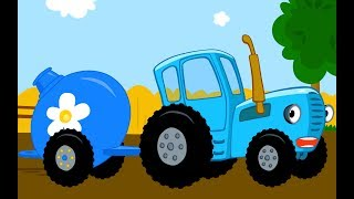 КАРАОКЕ - ЧТО ТЫ ДЕЛАЛ СИНИЙ ТРАКТОР - Развивающая песня мультфильм для детей малышей