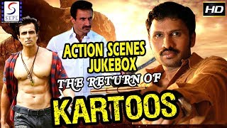 Return Of Kartoos - Action Scene Jukebox of Superhit Movie - Narendra Naidu, Sunayana , Sonu Sood