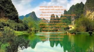 Akash Bhora Surjo Tara