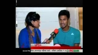 Mustafizur Rahman Exclusive video