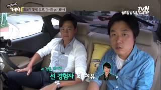현장토크쇼 택시  Ep. 301 : 에피소드_나영석 피디 만난 이서진