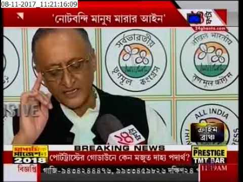 Xxx Mp4 Amit Mitra Takes A Dig At Centre On Note Ban 3gp Sex