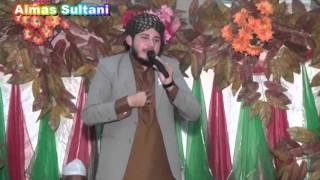 Almas sultani naqabat haq 4 yaar