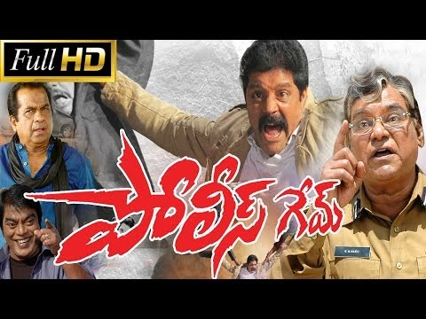 Xxx Mp4 Police Game Full Length Telugu Movie DVD Rip 3gp Sex