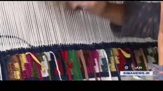 Iran Lay-Zangan village, Handmade woven Persian Namads نمدهاي دستباف روستاي لايزنگان داراب ايران
