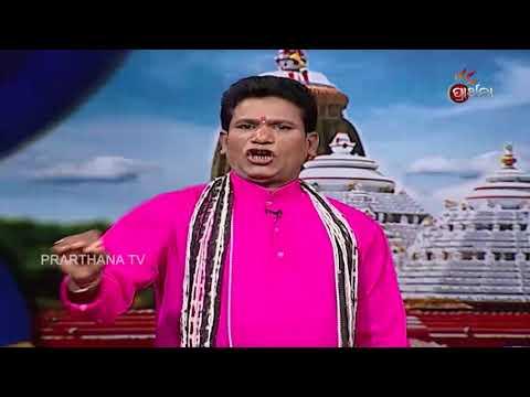 Xxx Mp4 Badi Pala Mancha Ep 35 ଭକ୍ତ ବଳରାମ ଦାସ Bhakta Balram Das Part 1 3gp Sex