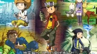 Digimon Frontier - Fogo!! Abertura em Português BR