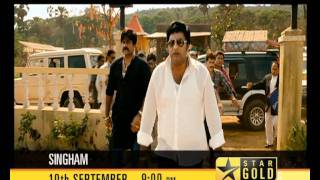 Singham TV premiere Star Gold