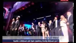 شباب لبنان الاجمل في العالم