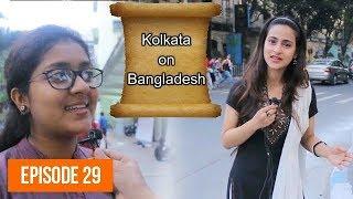 What 🇮🇳 Kolkata Think About 🇧🇩 Bangladesh   Jadavpur University   NonStop Videos