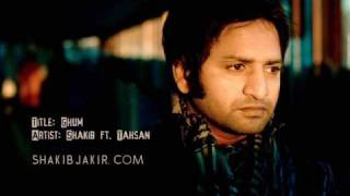 Ghum by Shakib ft. Tahsan ( Coming soon)