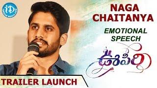 Naga Chaitanya Becomes Emotional After Watching Oopiri Trailer - Nagarjuna Akkineni || Karthi