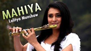 Mahiya - Hindi Sufi Song | Lalitya Munshaw | Latest Hindi Songs 2017 | Sufi Music