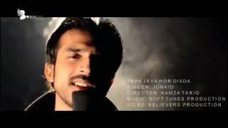 'Tere jeya Hor Disda' by Junaid