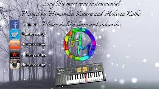 Tu Meri Rani Instrumental | Tumhari Sulu | Guru Randhawa | Himanshu Katara | Ashwin Kolhe