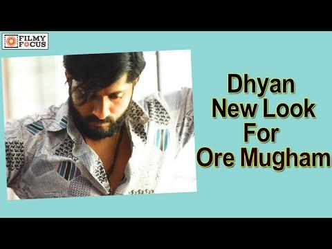 Dhyan Sreenivasan Image Makeover For Ore Mugham Movie - Filmyfocus.com
