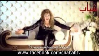 Louna Fares - Tirashrash / لونا فارس - تيرش رش