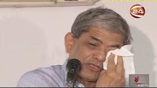 কাঁদলেন মির্জা ফখরুল - Channel 24 Youtube
