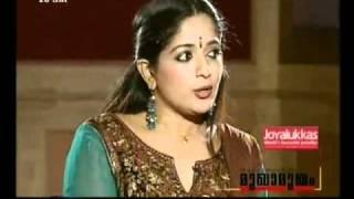 I wish to marry Mohanlal: Kavya Madavan