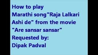 How to play marathi song Raja lalkari ashi de  in 5 minutes