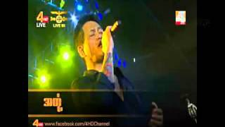 Lay phyu new song 2016