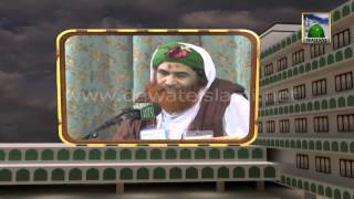 Title - 3 Roza Hajj Tarbiyati Ijtima