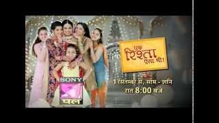 Ek Rishta Aisa Bhi_Sisters