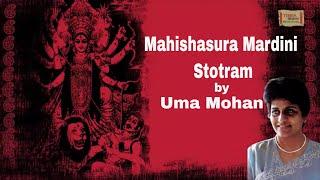Mahishasura Mardini Stotram | Mahalaya | Uma Mohan | Times Music Spiritual