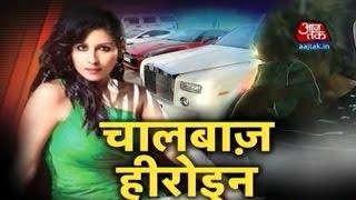 Vardaat: Actress Leena Maria Paul Arrested In Cheating Case
