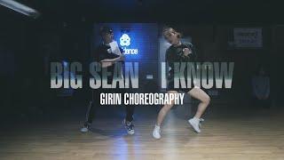 Girin Jang choreography | @BigSean - I Know ft. @JheneAiko