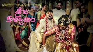 Chiranjeevi Daughter Sreeja Wedding Video | Sreeja Kalyanam | Ram Charan | Allu Arjun | Sneha Reddy