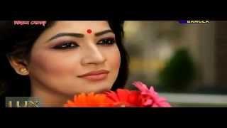 Bangla Eid Natok 2015 {Eid Ul Adha} Nil Nirobota