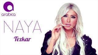 Naya - Tezkar | نايا - تذكار