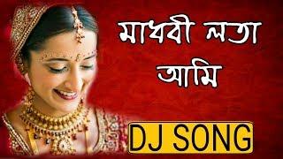 Madhabi Lata Ami  Adhunik Bangla Mix   DjWorld.Com  Dj MonJura